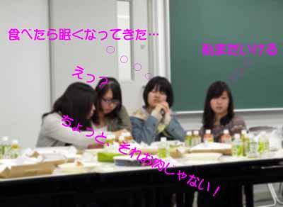 P1000178 - コピーのコピー.jpg