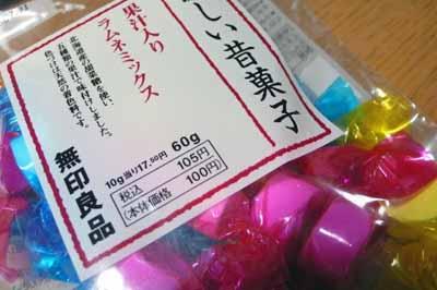 無印良品の24種類のお菓子